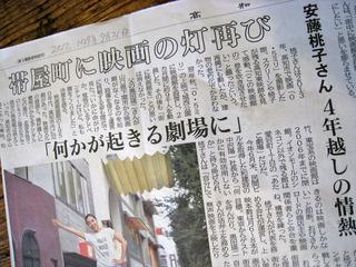 17shinbun02.jpg