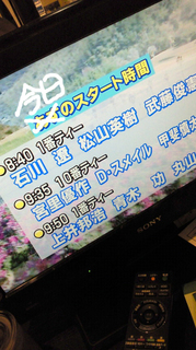 20111125111146.jpg