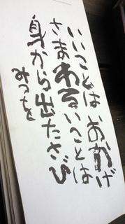 20111126094702.jpg