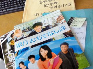 NEC_1291110.JPG