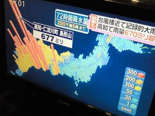 NEC_1357.JPG