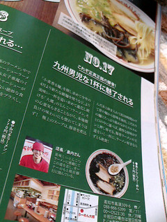 hotkochi.jpg